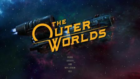ZUDDY《天外世界》第11期 超新星最高难度探索解说