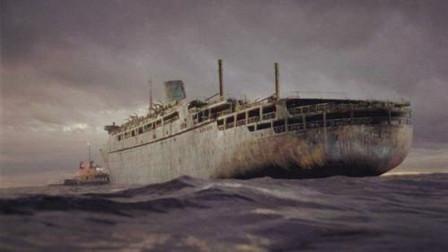 揭秘深海神秘无人船之谜,次声波导致船员集体跳海身亡?