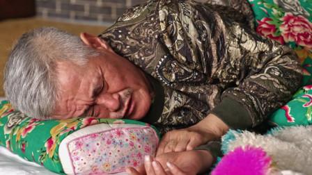 乡村爱情:王大拿说自己死了拉倒,把媳妇儿气坏了