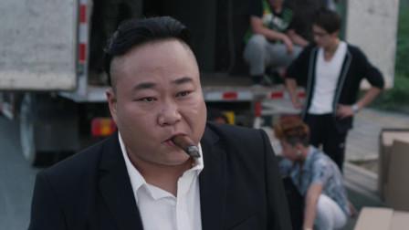 丧尸大战僵尸:社会大哥货物被人偷袭,点起一颗雪茄,心里已经有了对策!
