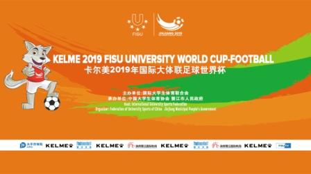 大学生世界杯排位赛:马拉加大学vs吞武里大学