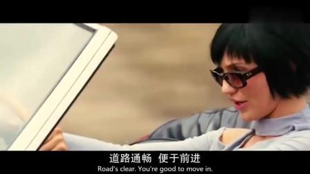 霹雳娇娃- 美女特工窃取情报的方式真刺激, 高速飙车