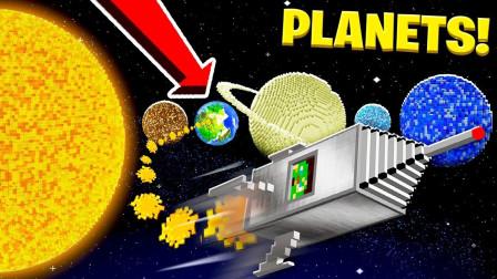 大海解说 我的世界 最强科幻星系模组介绍