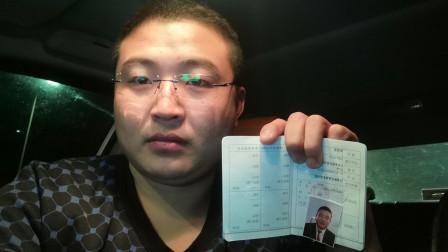 网约车驾驶证拿出来了,6个小时跑了52块钱,滴滴司机还能做不?