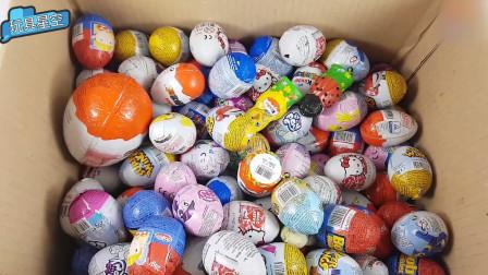 奇趣蛋之雪宝玩具,一枚奇趣蛋收获五分钟快乐