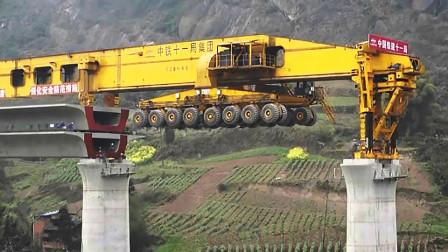 """中国投资7.3亿制造""""造桥神器"""",1000吨运梁车,轮胎就有120多个"""