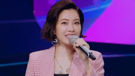 回忆杀!徐怀钰时隔10年再唱《我是女生》,甜美嗓音引观众大合唱