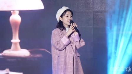 冯提莫釜庆大学签售会演唱《佛系少女》,太甜了!