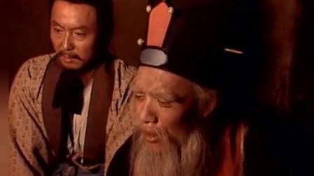 孔子第十六集:大结局,孔夫子带着无奈离世,却留下了不尽的精神财富