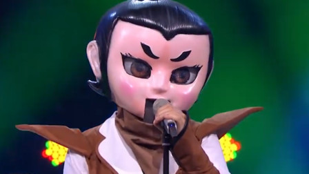 最失败的《蒙面唱将》,一开口就没认了出来!面具本就是摆设