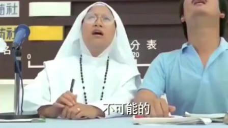经典片段:还未成年的李丽珍已经很有蜜桃范,这才是纯天然美女!