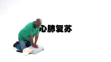 关键时候能救命,每个人都应该学会,心肺复苏,猝死该如何抢救?