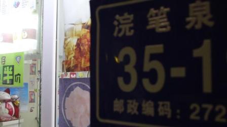 """""""品尝""""夜色 走进济宁人的小吃夜市——核桃园"""