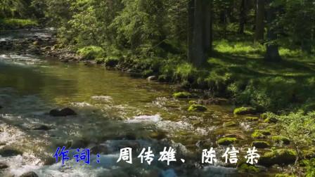 陈慧琳唱的这首《记事本》好听到醉,你喜欢吗?