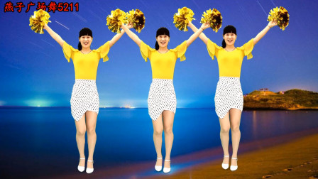 周末好,跳支喜庆广场舞《姑娘我爱上了你》,祝您愉快
