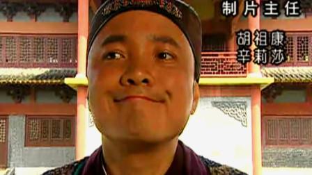 三揭皇榜:片头曲《三揭皇榜》,中英文结合的歌词,太有激情了