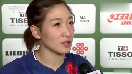 28岁刘诗雯:前两次输想过放弃 我值得这个冠军 只是它来得有点晚