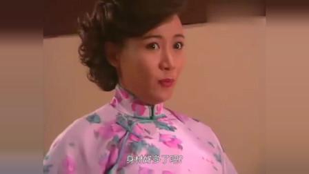 林正英经典:美女酒店吃霸王餐,不料被英叔撞见,这下美女惨了