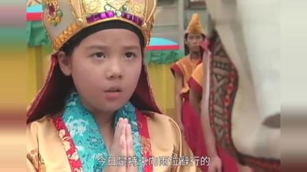 林正英经典:小女孩是灵童转世,觉醒记忆后和尘世父母道别,无情