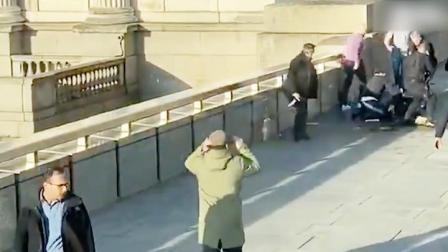 伦敦桥恐怖袭击造成3人死亡 嫌疑人被警方当场击毙