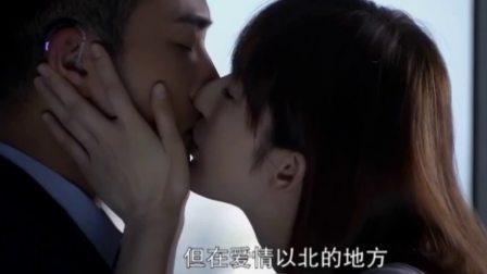 刘恺威痴心虐恋 激动热吻张俪集锦《一念向北》精彩片段