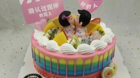 彩虹边淋面蛋糕,创意超赞,完成后口水忍不住了!