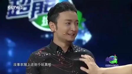 小尼:你们俩真是被播音室耽误的节目主持人,段子手朱广权调侃小尼太逗了