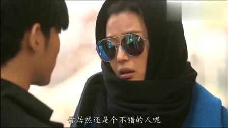 来自星星的你:金秀贤的本意是保护全智贤,不过好像被她误会了
