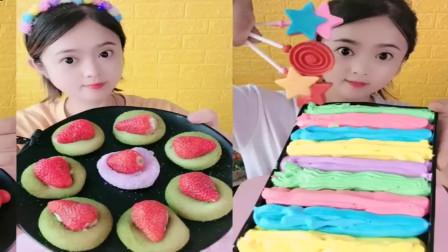 小姐姐直播吃星星糖,草莓蛋糕和彩色糖果,每一个都好想吃