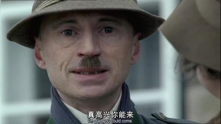【希特勒:恶魔的崛起】希特勒隐居乡下侄女前来看望他