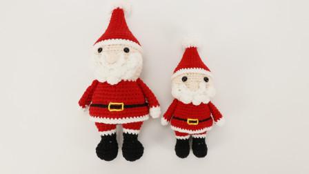 沫沫妈编织纯手工DIY毛线钩针编织圣诞老人玩偶挂件视频教程超漂亮的手工钩织