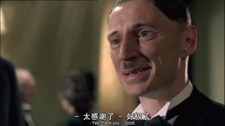 【希特勒:恶魔的崛起】希特勒虽然贵为党魁但不是德国人