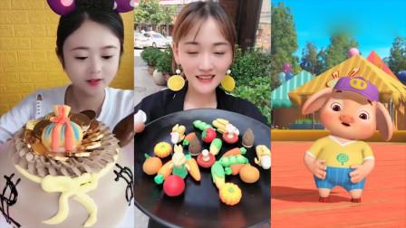 小姐姐吃播:蛋糕、水果拼盘,好多的颜色,看着就有食欲