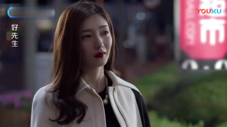 好先生:陆远一本正经:你不怕我劫色,江莱听完一脸瞧不起