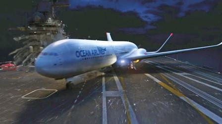 悬疑片《蒸发太平洋》:客机被不明生物袭击,只能迫降在航母上