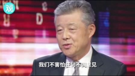 驻英国大使刘晓明接受BBC专访现场强力回应尖锐提问