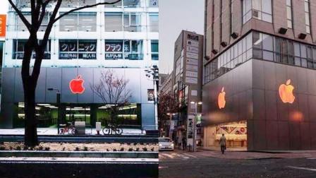 今天,苹果正式在全球范围更改标志!网友:值得点赞!