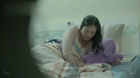 男子夜里给王李丹妮下药,她早上醒来头晕晕沉沉