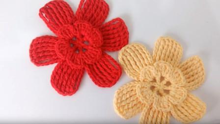 5分钟钩一朵装饰小花,搭配宝宝帽很好看,双层小花教程送给你们