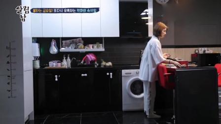 做家务的男人:金律喜挺着肚子都要给他做饭,可是崔珉焕还要跑出去玩,如何放心她一人?