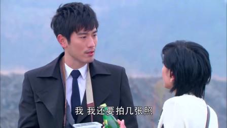 遇见王沥川:知道小秋骗自己,高以翔掉头回去找她,帮她披上衣服