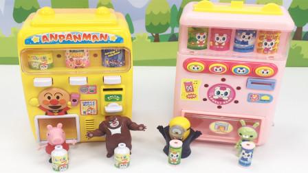 熊二佩奇玩面包超人饮料机,儿童益智玩具自动售货机,过家家玩具