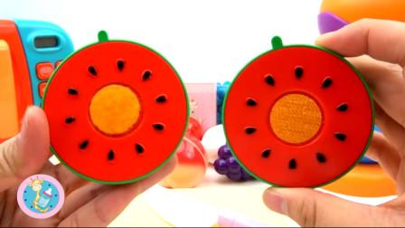 西瓜橙子葡萄切开搅拌成汁过家家 彩泥diy水果蛋糕
