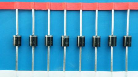 稳压二极管的作用是什么,和普通二极管有什么区别?今天长见识了