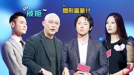 日本男生现场表白中国