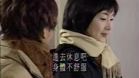 冬季恋歌:友真下决心不再纠结李民享,看到他就转开视线