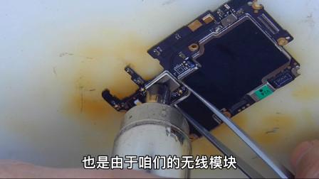 OPPO R9TM 无线灰 打开无线功能死机