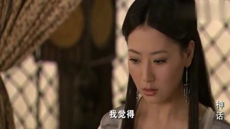 神話:玉漱吃下長生藥,身邊產生異狀,秦皇覺得她成仙了