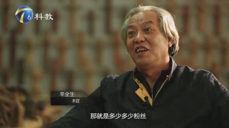 天津科技频道给俺拍的记录片上