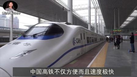 中国高铁只能称第二,那第一是哪个国家?看完很佩服